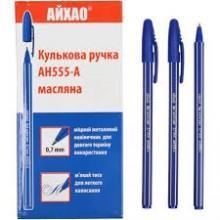 АЙХАО 555